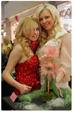 Олга Ускова и Денис Димитрова